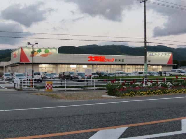 大阪屋の写真です