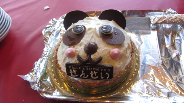 誕生日ケーキです