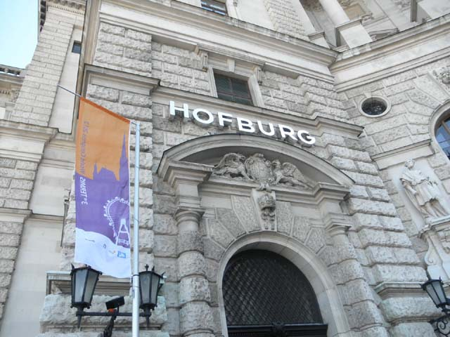 Hofbulg宮殿会場です