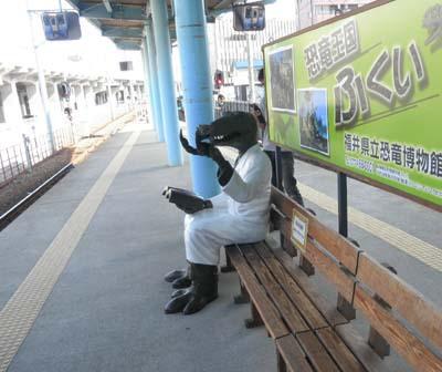 えちぜん鉄道福井駅の写真です