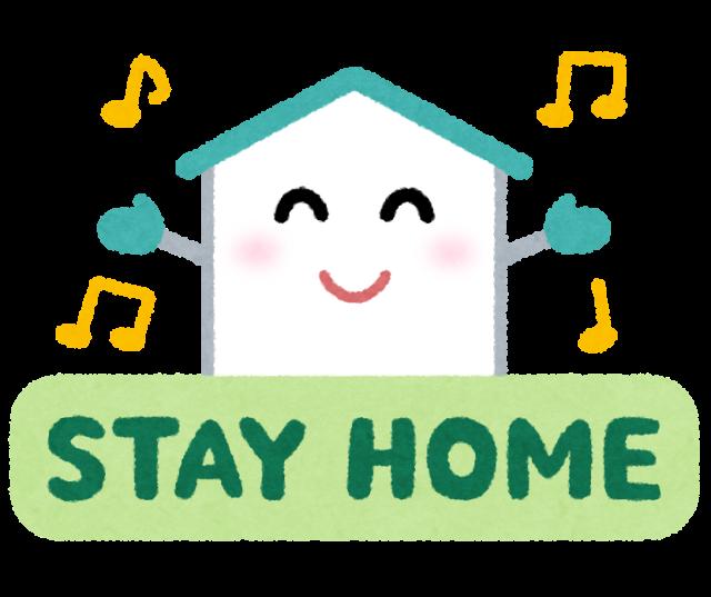 stay homeです