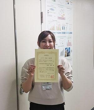 廣瀬さんです